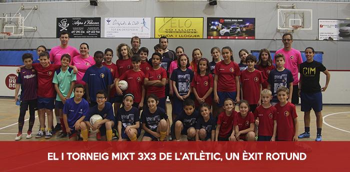 mixt_exit